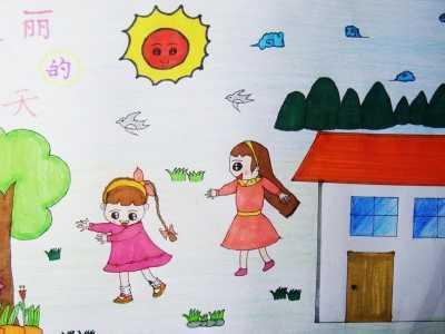 好看的画儿童 优秀儿童画春天的图画