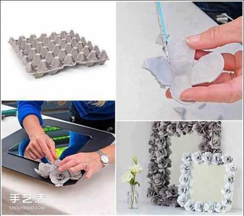 废物利用做手工 12种简单废物利用手工小制作