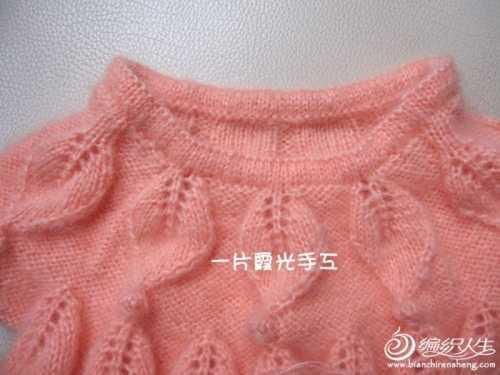 毛衣裙编织教程 棒针编织儿童毛衣裙花样款式教程