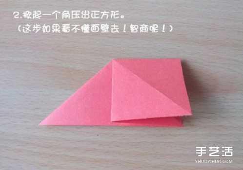 小儿折纸手工制作大全鹤