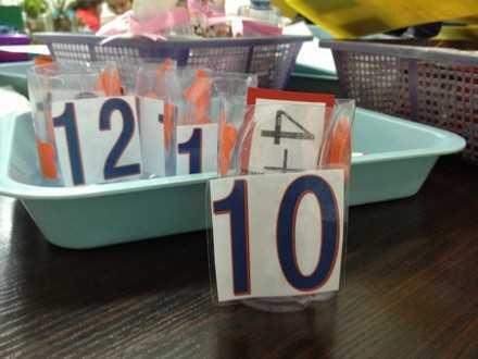 幼儿园教玩具制作 幼儿园老师自制的教玩具——变废为宝